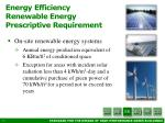 energy efficiency renewable energy prescriptive requirement