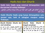 hadis aziz dan gharib