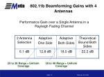 802 11b beamforming gains with 4 antennas