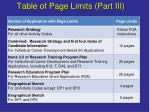table of page limits part iii