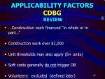 applicability factors cdbg review
