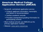 american medical college application service amcas