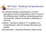 iep goal reading comprehension