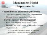 management model improvements