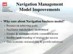 navigation management model improvements