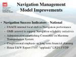 navigation management model improvements3