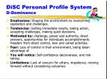 disc personal profile system d dominance
