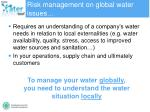risk management on global water issues