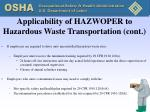 applicability of hazwoper to hazardous waste transportation cont