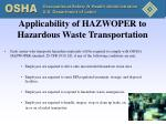 applicability of hazwoper to hazardous waste transportation