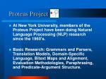 proteus project