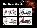 our new models