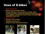 uses of e bikes
