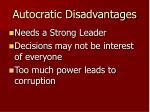 autocratic disadvantages