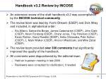 handbook v3 2 review by incose