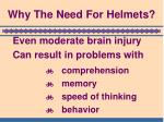 why the need for helmets