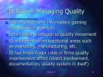 is role in managing quality