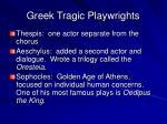 greek tragic playwrights
