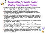 research base for jacob s ladder reading comprehension program