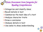 state assessment item categories for reading comprehension