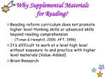 why supplemental materials for reading
