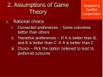2 assumptions of game theory