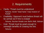 2 requirements2