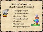 blackett s circus 10 at anti aircraft command