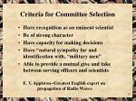 criteria for committee selection
