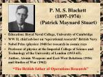 p m s blackett 1897 1974 patrick maynard stuart