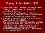 foreign policy 1918 1936