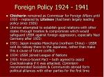 foreign policy 1924 1941