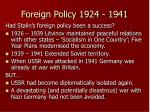 foreign policy 1924 19411