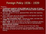 foreign policy 1936 1939