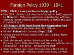 foreign policy 1939 1941