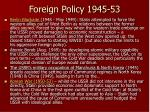 foreign policy 1945 531
