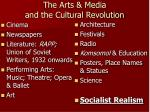 the arts media and the cultural revolution