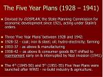 the five year plans 1928 1941