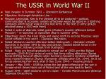 the ussr in world war ii
