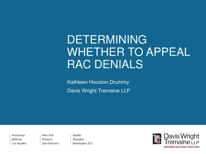 determining whether to appeal rac denials n.