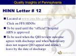 hinn letter 12