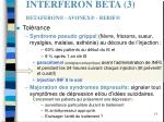interferon beta 3 betaferon avonex rebif