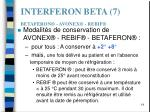 interferon beta 7 betaferon avonex rebif