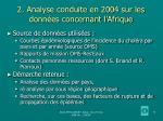 2 analyse conduite en 2004 sur les donn es concernant l afrique