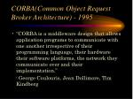corba common object request broker architecture 1995