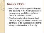 nike vs ethics1