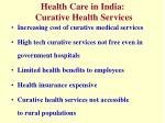 health care in india curative health services