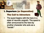 i departure or separation the call to adventure