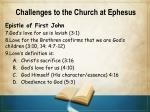 challenges to the church at ephesus4