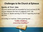 challenges to the church at ephesus5